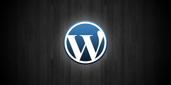 activer-wordpress-mu