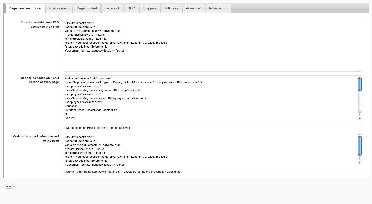 スクリーンショット(2014-06-10 9.37.27)