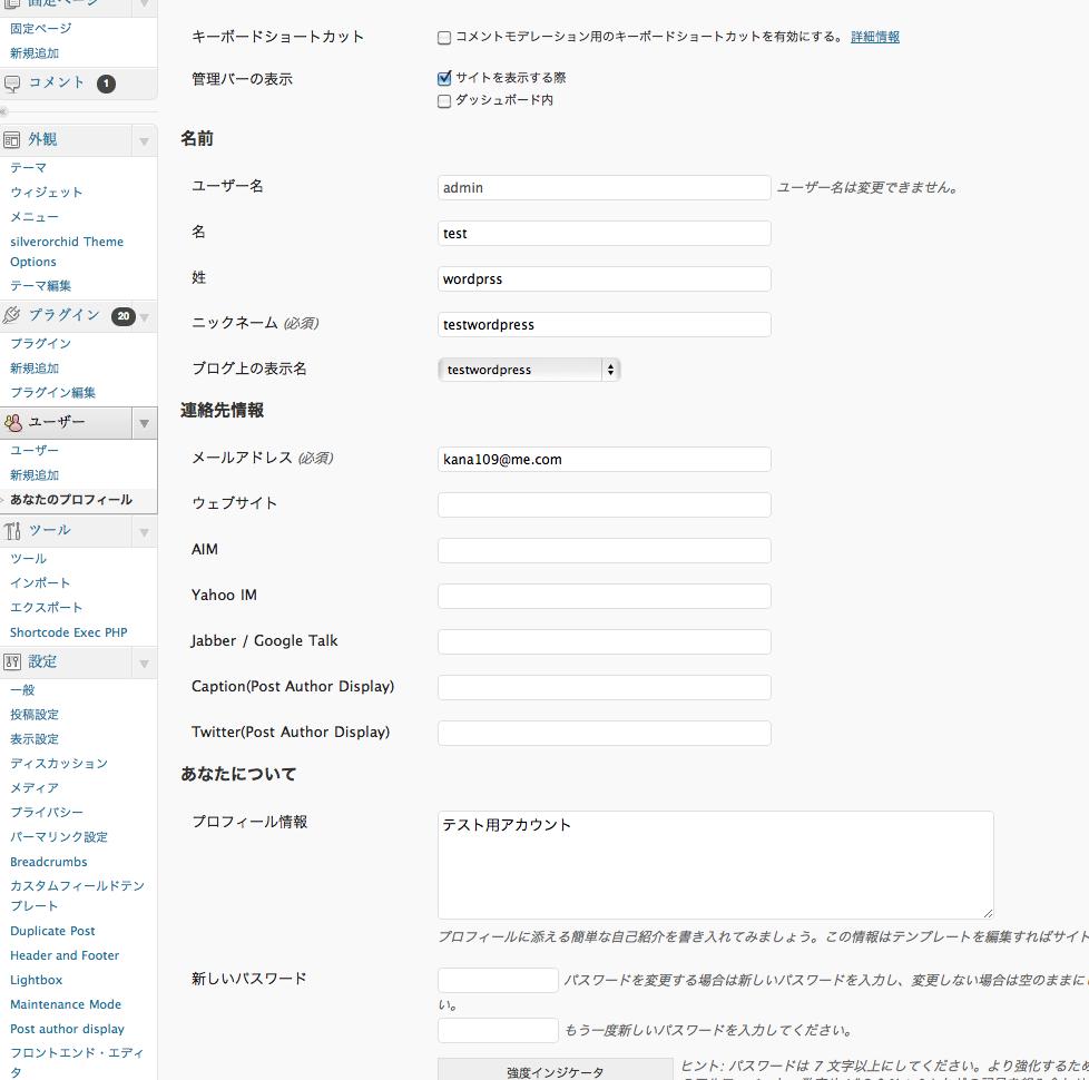 スクリーンショット(2013-11-25 12.54.12)