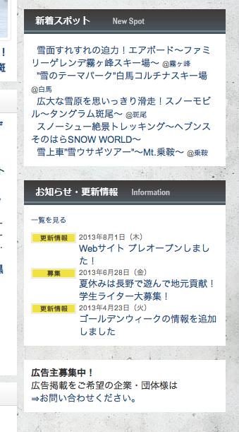 スクリーンショット(2013-11-26 11.04.11)