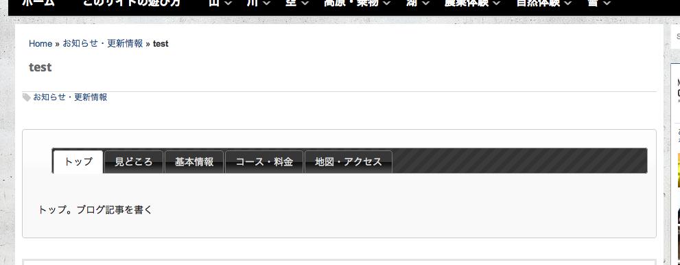 スクリーンショット(2013-12-04 12.17.38)