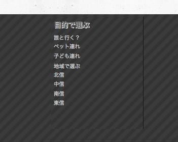 スクリーンショット(2014-01-22 13.29.28)