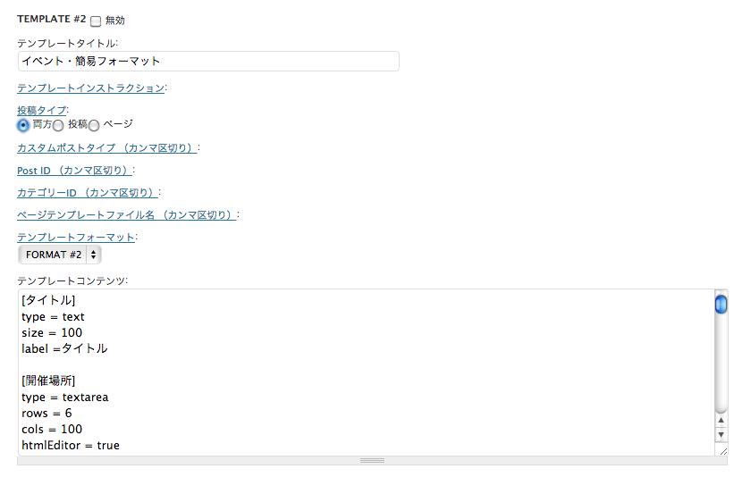 スクリーンショット(2014-04-16 19.59.38)