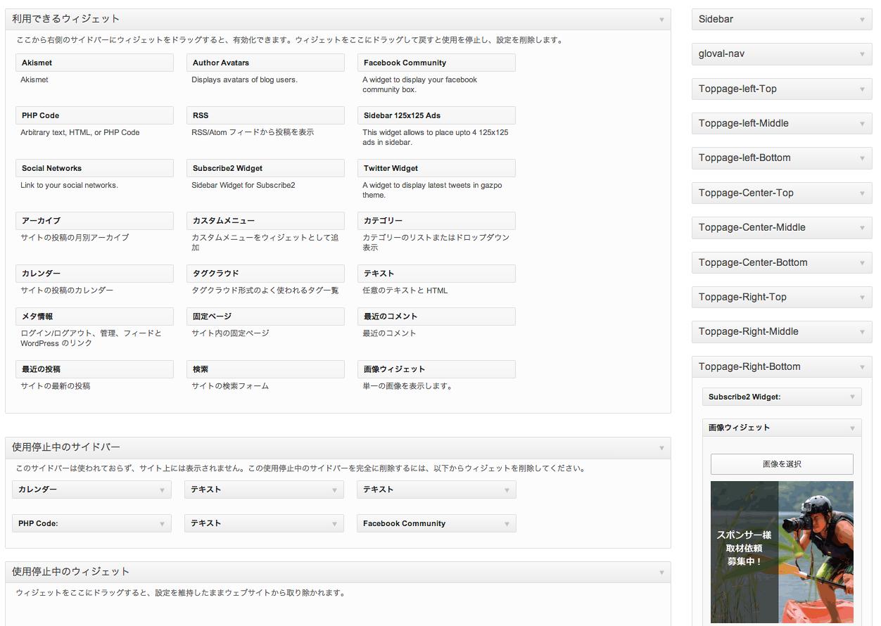 スクリーンショット(2014-06-10 11.53.03)