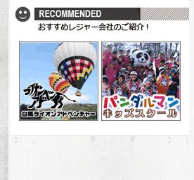 スクリーンショット(2014-06-10 12.00.59)