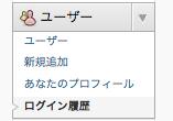 スクリーンショット(2014-08-14 15.45.23)